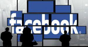 Facebook, el blanco perfecto para la ciberdelincuencia/Imagen:EFE