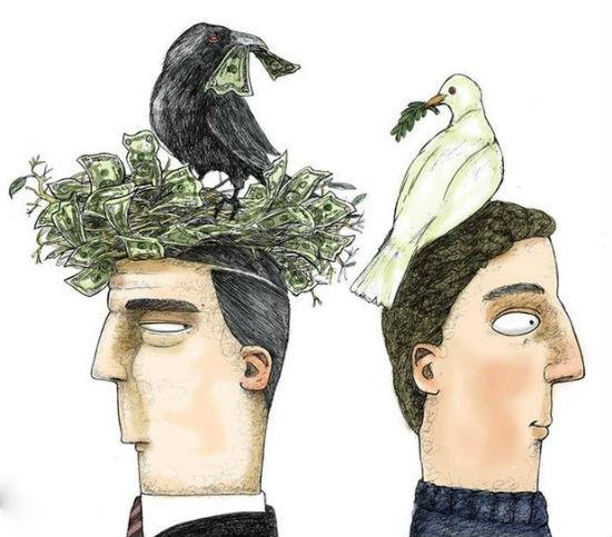 cabeza y corrupcion