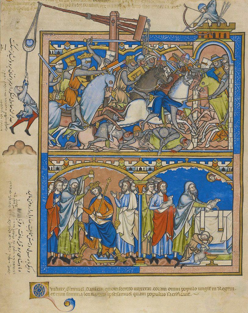 Crusader Bible