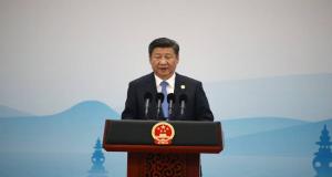 Consenso de Hangzhou