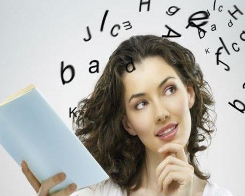 Preparse intelectualmente para aprovechar las oportunidades que se presenten en el ámbito laboral y personal