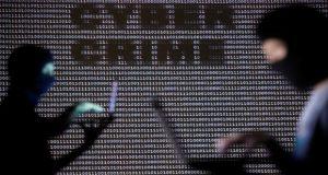 Lanzan ZoneWard, sistema para proteger a empresas de ciberatatques y con la finalidad de aumentar la seguridad de la información corporativa.