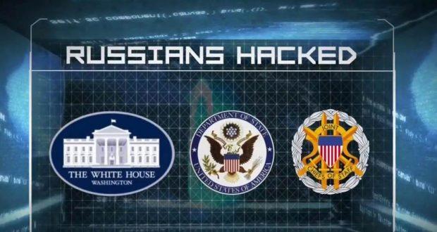 Tras la polémica sobre el hackeo de información en las pasadas elecciones de Estados Unidos por parte del gobierno de Rusia ha dado una nueva puesta por parte del Servicio de Inteligencia de Estados Unidos (CIA). El departamento de Inteligencia asegura haber descubierto quiénes son los agentes rusos que están involucrados en los supuestos ataques de hackers que trataron de interferir en las elecciones presidenciales del país.