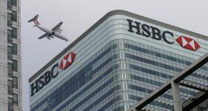 HSBC pronostica que economía mundial tendrá mejor desempeño en 2017 y 2018