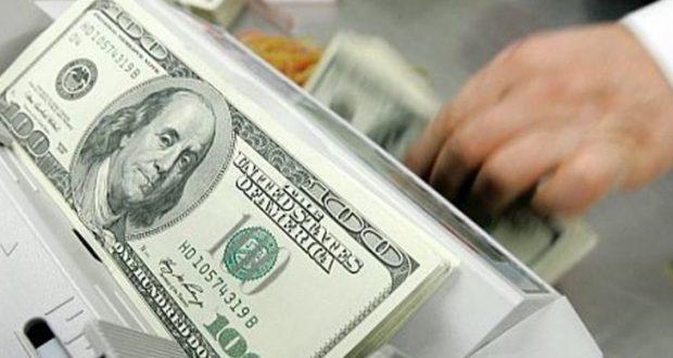 Dólar apreciación frente peso. Tipo de cambio moneda mexicana. Medidas Banxico rescate del peso con venta de dólares