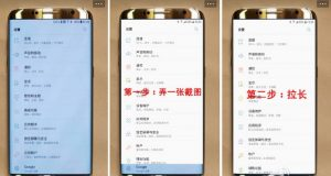 Se filtró la primera imagen del smartphone Samsung Galaxy S8