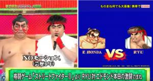 Un programa japonés recreo con actores una escena del videojuego Street Fighter II [Video
