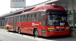 Conoce algunos consejos para reactivar tu tarjeta del Metrobús en la CDMX, ya que en algún momento te puedes enfrentar a esta situación.