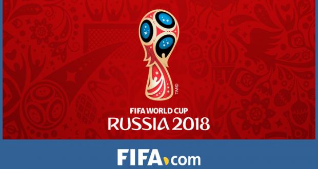 El Mundial Rusia 2018 se disputará del 14 de junio al 15 de julio del 2018