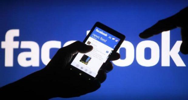 Facebook aumenta sus anunciantes en México y ya es tercero a nivel mundial, lo que significa que es un canal muy redituable sobre todo para las pymes.