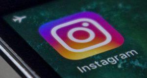 La aplicación Instagram podrá ser utilizada sin conexión a Internet