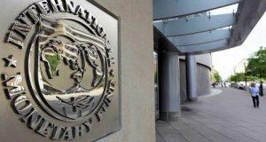Por primera vez en la historia, Indonesia rebasará a economía mexicana en ranking del Fondo Monetario Internacional ya que tendrá un mayor valor.
