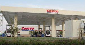 Costco comienza a operar su primera gasolinera en México, con lo que la cadena de tiendas de autoservicio ingresa a un nuevo mercado.