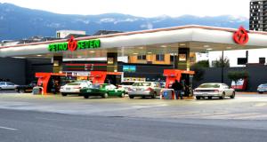 A pesar de ser una de las empresas con más estaciones de servicios, gasolineras Petro-7 busca crecer en México bajo su marca propia.
