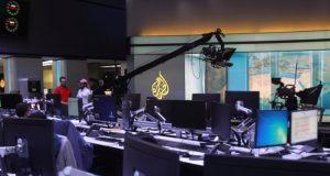 La cadena de noticias Al Jazeera reporta que esta bajo un ataque cibernético
