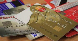 Beneficios de utilizar tarjetas de débito en las finanzas personales , ya que son una manera de aprender a administrar el dinero propio y no gastar recursos que algún día necesariamente se tendrán que regresar.