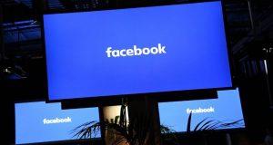 Revelan que Facebook TV será presentado a mediados de agosto