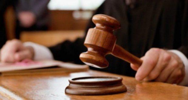 tribunal, juez