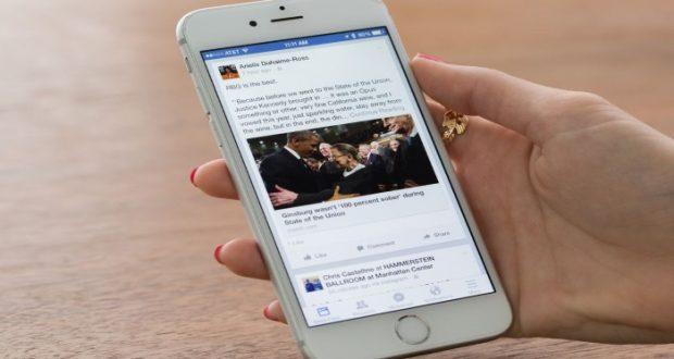 Facebook penalizará las publicaciones con contenido poco informativo o engañoso/Getty