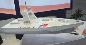 En China utilizan un barco de rescate robotizado para reemplaza a los socorristas