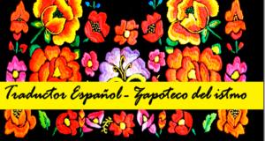 Oaxaca es uno de los estados más bellos y emblemáticos de nuestro país. Compuesto por una combinación de culturas locales, ha podido preservar su acervo a través de manifestaciones artísticas pero para rescatar la belleza de la lengua zapoteca, ahora utilizan la tecnología digital.
