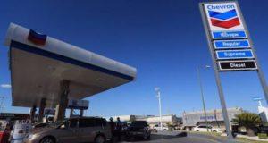 Como parte de la apertura del mercado de los combustibles y de los cambios generados por la reforma energética, gasolineras Chevron comienzan a operar en el norte de México .