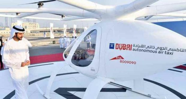 Dubai empieza con las pruebas del primer servicio de Taxi volador