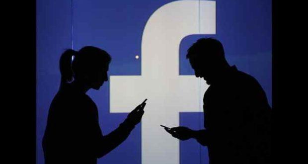 Facebook desarrolló una herramienta para ayudarte a encontrar pareja