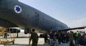 Fuerza Aérea de Israel viajando a México . El gobierno de Israel revela muestras de solidaridad enviando a su Fuerza Aérea para ayudar a los damnificados