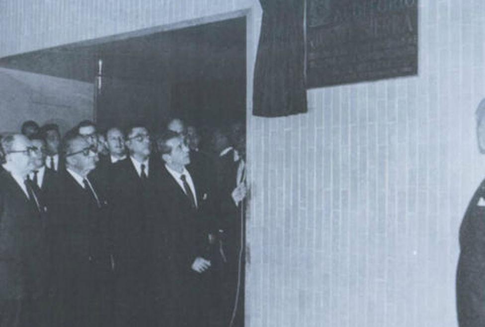 Auditorio Justo Sierra