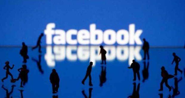 Wikipedia y Facebook planean combatir las noticias falsas propagadas en Internet