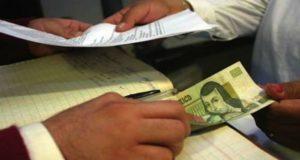 Gobierno de AMLO prepara la batalla contra corrupción y evasión fiscal