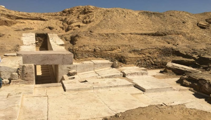 Pirámide Ameny Qemau