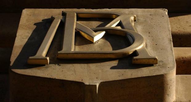 Banxico eleva tasa de interés a 7.25%