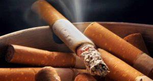 Científicos descubren donde se forma la adicción a la nicotina