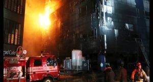 Incendio en sauna deja al menos 28 muertos en Corea del Sur