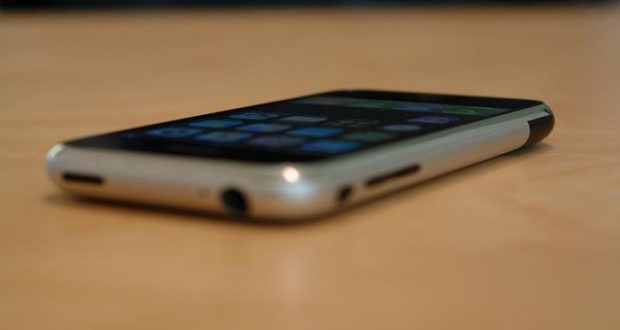 Un peligroso 'mensaje de texto bomba' que bloquea los dispositivos de Apple ha sido descubierto.