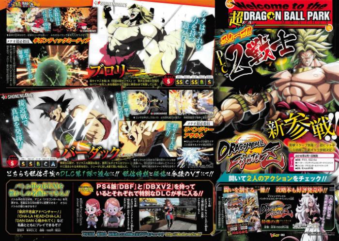 Dos nuevos personajes serán añadidos en Dragon Ball FighterZ