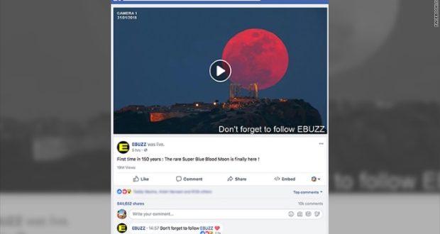 Video falso de la Superluna azul logra 16 millones de visitas en Facebook