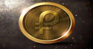 Venezuela comienza con la venta de su criptomoneda Petro