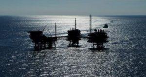 Ronda de licitaciones 2.4 cambia el panorama de hidrocarburos en México, ya que se espera que para 2032 el sector esté produciendo 1.5 millones de barriles de petróleo diarios y 4 mil millones de pies cúbicos de gas.