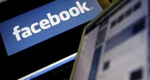 Facebook prueba una herramienta que permitirá actualizar tu estado usando la voz
