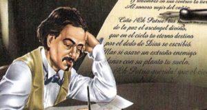Himno Nacional y Bocanegra