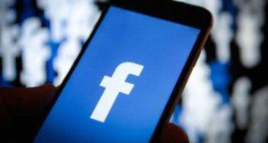 Facebook analiza crear un subdivisión para diseñar sus propios chips