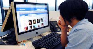 Usuarios que localicen y reporten robo de datos vía Facebook serán recompensados por la red social