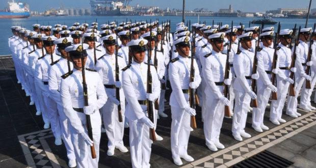 Armada Mexicana.