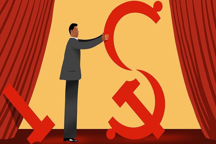 economia y politica