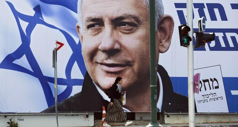 Elecciones Israel 2019