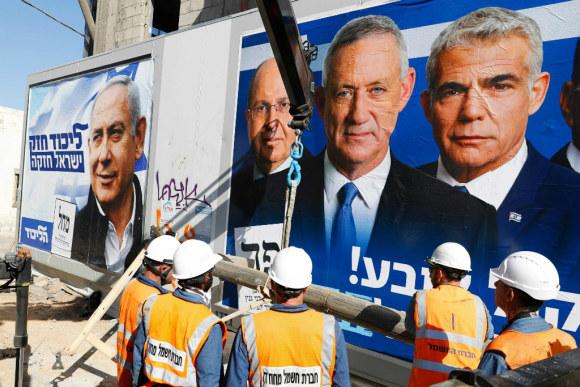 Elecciones Israel 2019.