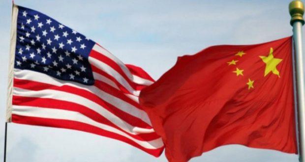 BMV_China_EUA